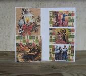 Открытки - Новогодняя открытка для танцора или учителя танцев