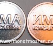 Визитки ручной работы - Корпоративные монеты