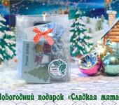 Другие аксессуары - Новогодний подарок «Сладкая мята»
