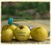 Крем, гель - Гидролат (тоник) Яблока