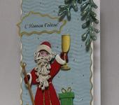 Свадебные открытки - С Новым годом
