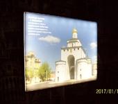 Светильники, люстры - Светильник - Золотые ворота г. Владимир