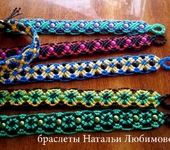 Браслеты - браслет в технике плетения макраме  Цепочка
